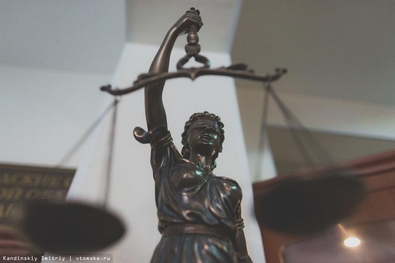 Томича приговорили к сроку в колонии строгого режима за неуплату алиментов