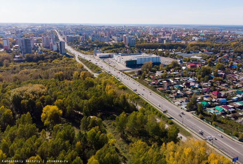 Дорожники впервые нанесли в Томске желтую разметку