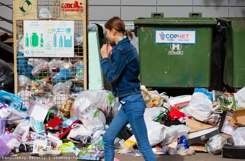 Мусорный коллапс: «Сорнет» заберет из дворов Томска более 1 тыс баков