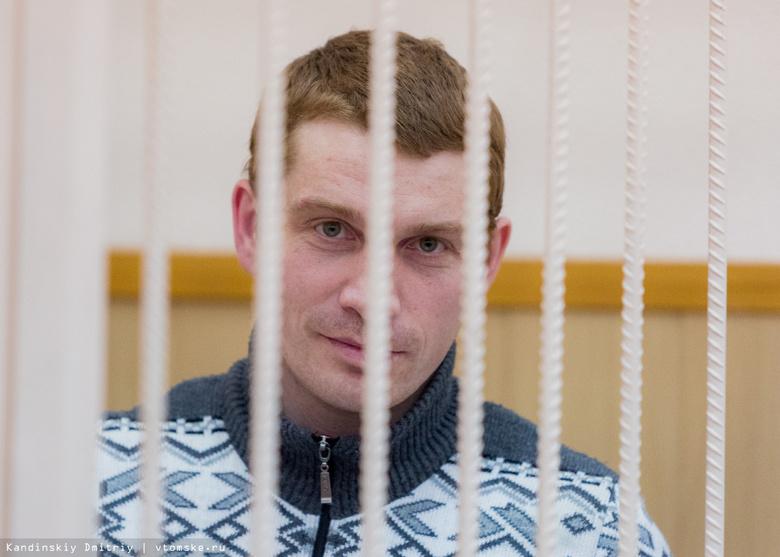 В суде началось рассмотрение дела томского блогера Тюменцева (фото)