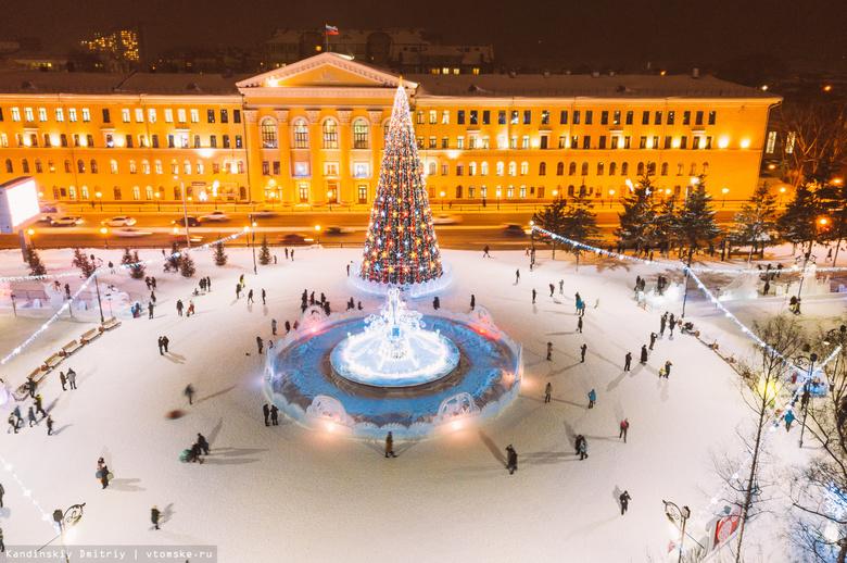 Каникулы в Томске: кулинарные курсы, квизы и «Зимние забавы»