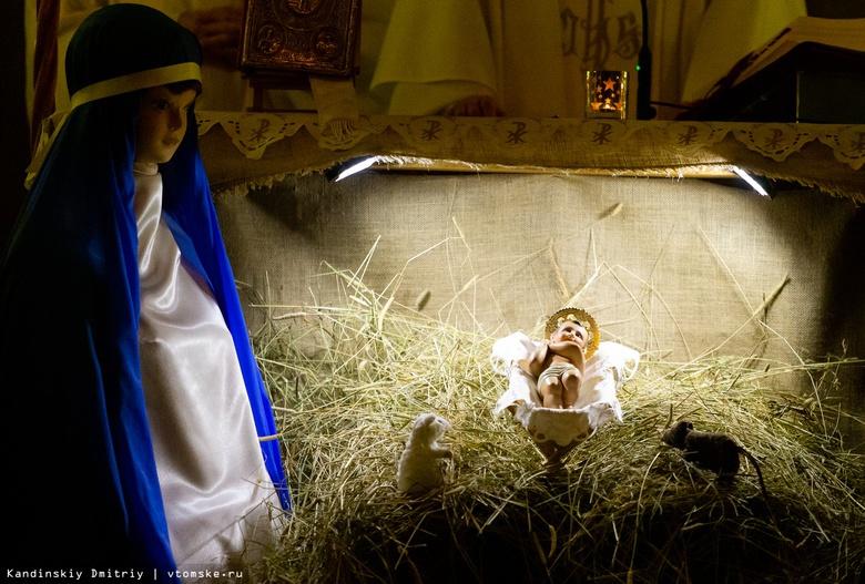 Рождественские истории: католики в Томске