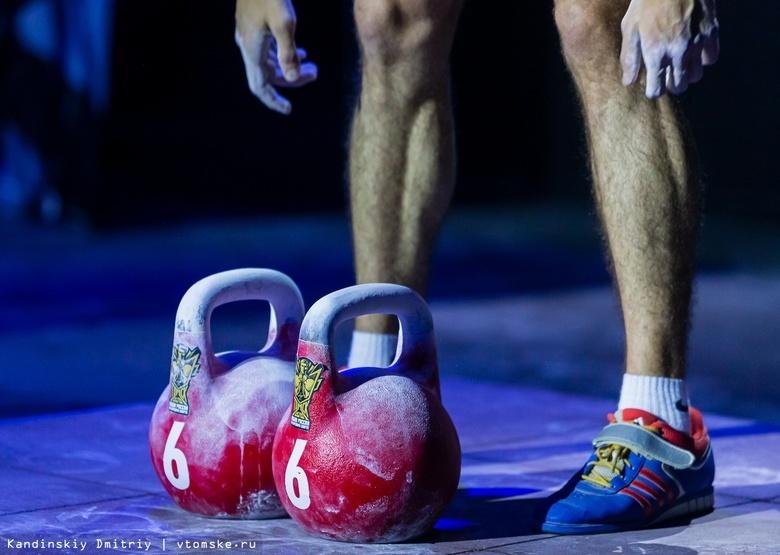 Гиревики из Томской области завоевали 7 медалей чемпионата и первенства Европы
