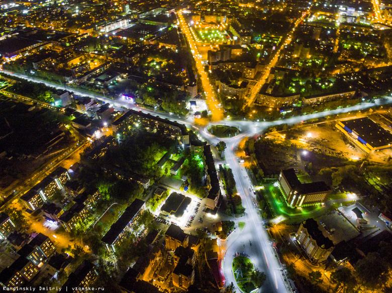 Томск занял 5 место в топе-10 городов России по качеству жизни