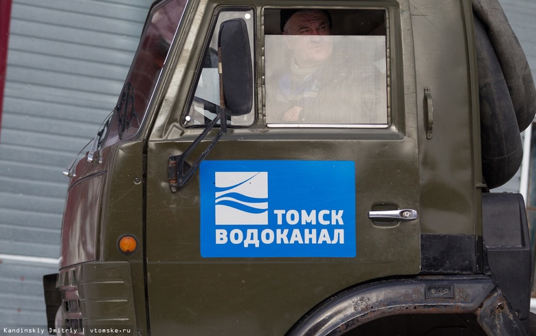 Часть Томска останется на ночь без холодной воды из-за ремонта водопровода