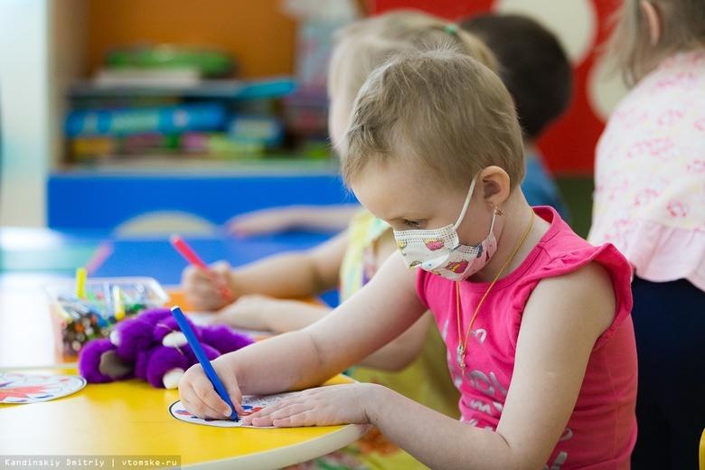 Томскстат отметил рост числа детей в Томской области с онкозаболеваниями