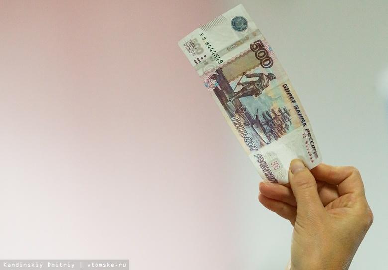 Самозанятые томичи за полгода оплатили свыше 30 млн руб налога