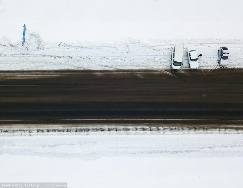 Эксперты признали в 4 раз подряд томские дороги самыми безопасными в РФ