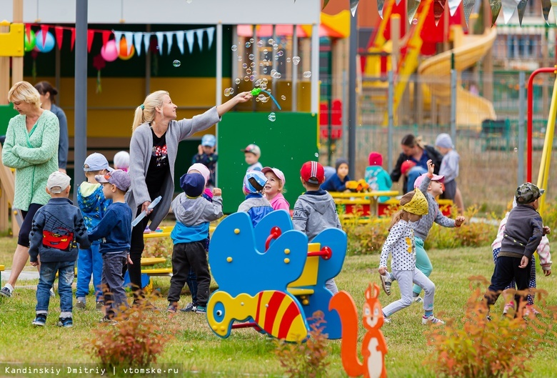 Исследование: томичи стали чаще искать работу воспитателями детских садов