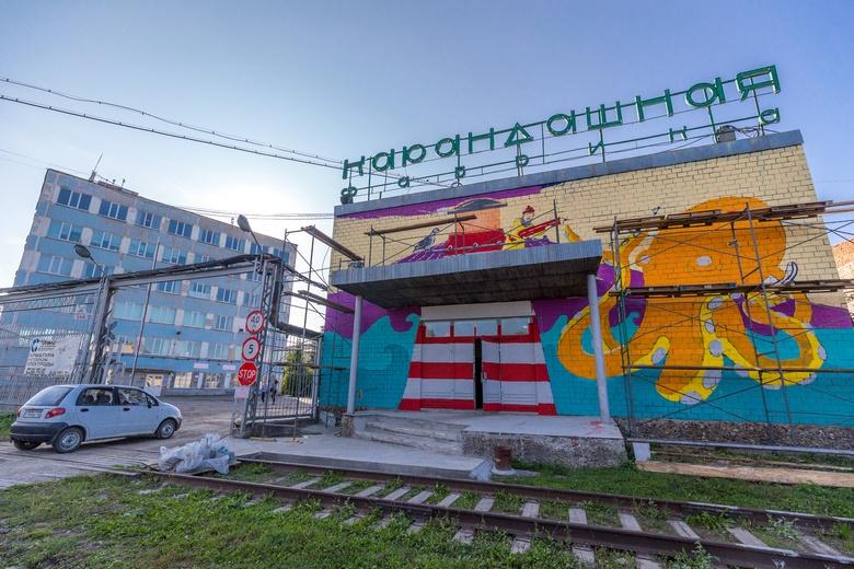 Гостиницу и вертолетную площадку хотят построить на месте карандашной фабрики
