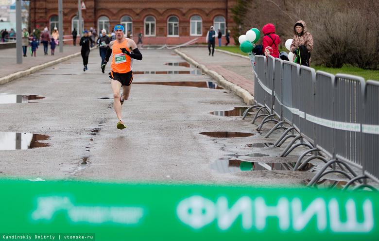 Синоптики рассказали, какая погода ожидается в Томске в день марафона