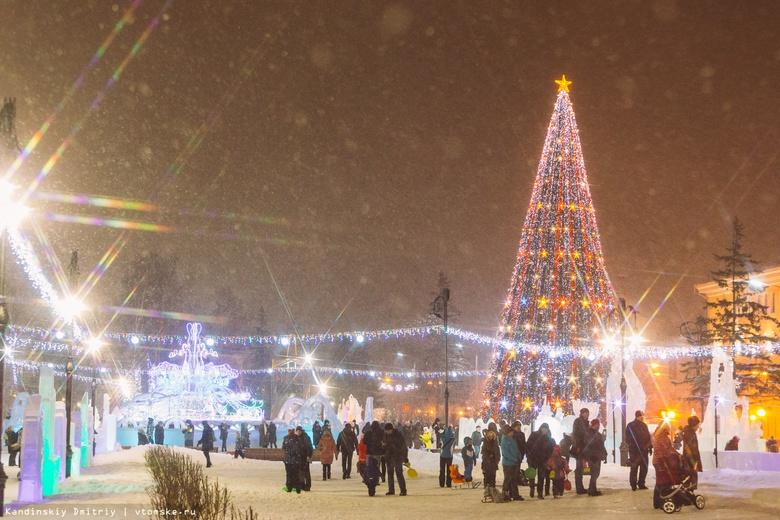 Русские забавы, конкурсы и дискотека: что приготовили для томичей к Новому году