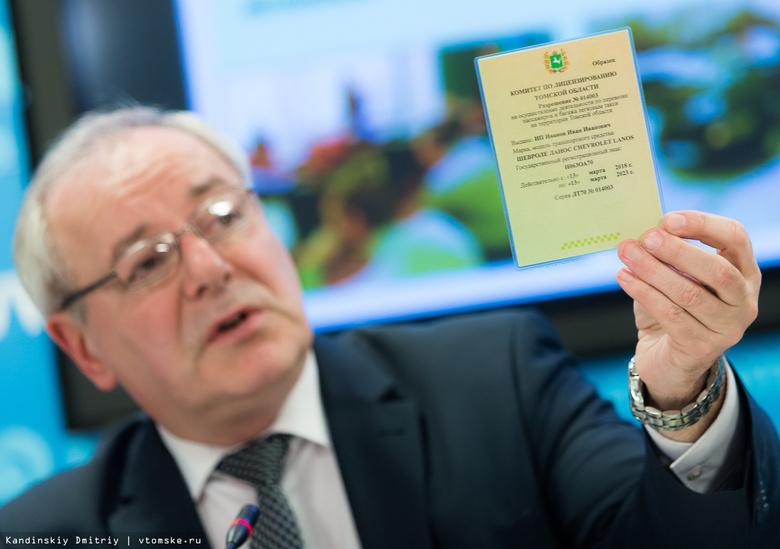 Около 40 % поездок на такси в Томской области приходится на нелегалов