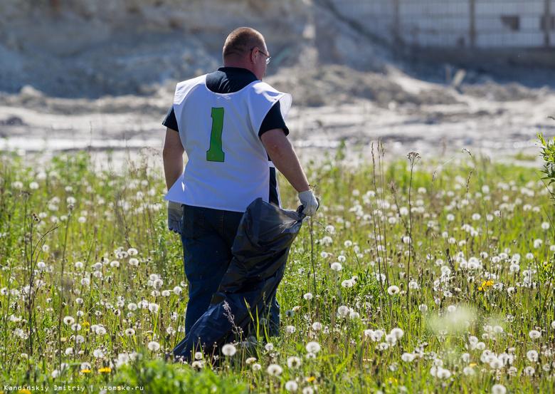 Почти 600 кг отходов собрали на чемпионате по спортивному сбору мусора в Томске