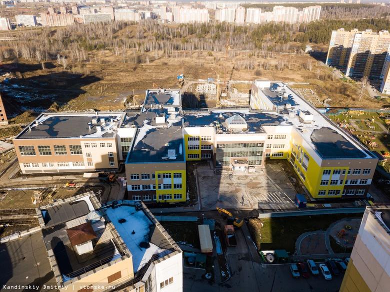 Более 2 млн руб требуется на организацию движения у новой школы в Зеленых Горках