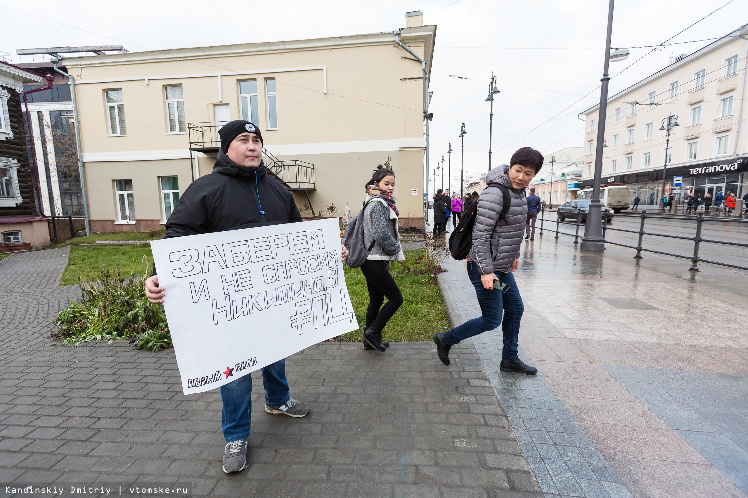 Томич вышел на пикет против передачи здания бывшего училища связи церкви