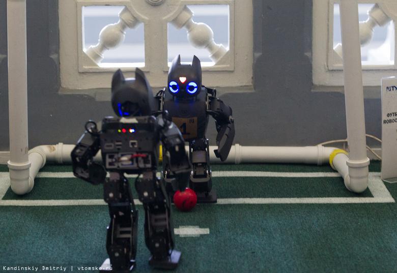 Томская область в Лейпциге поборется за право проведения RoboCup-2018