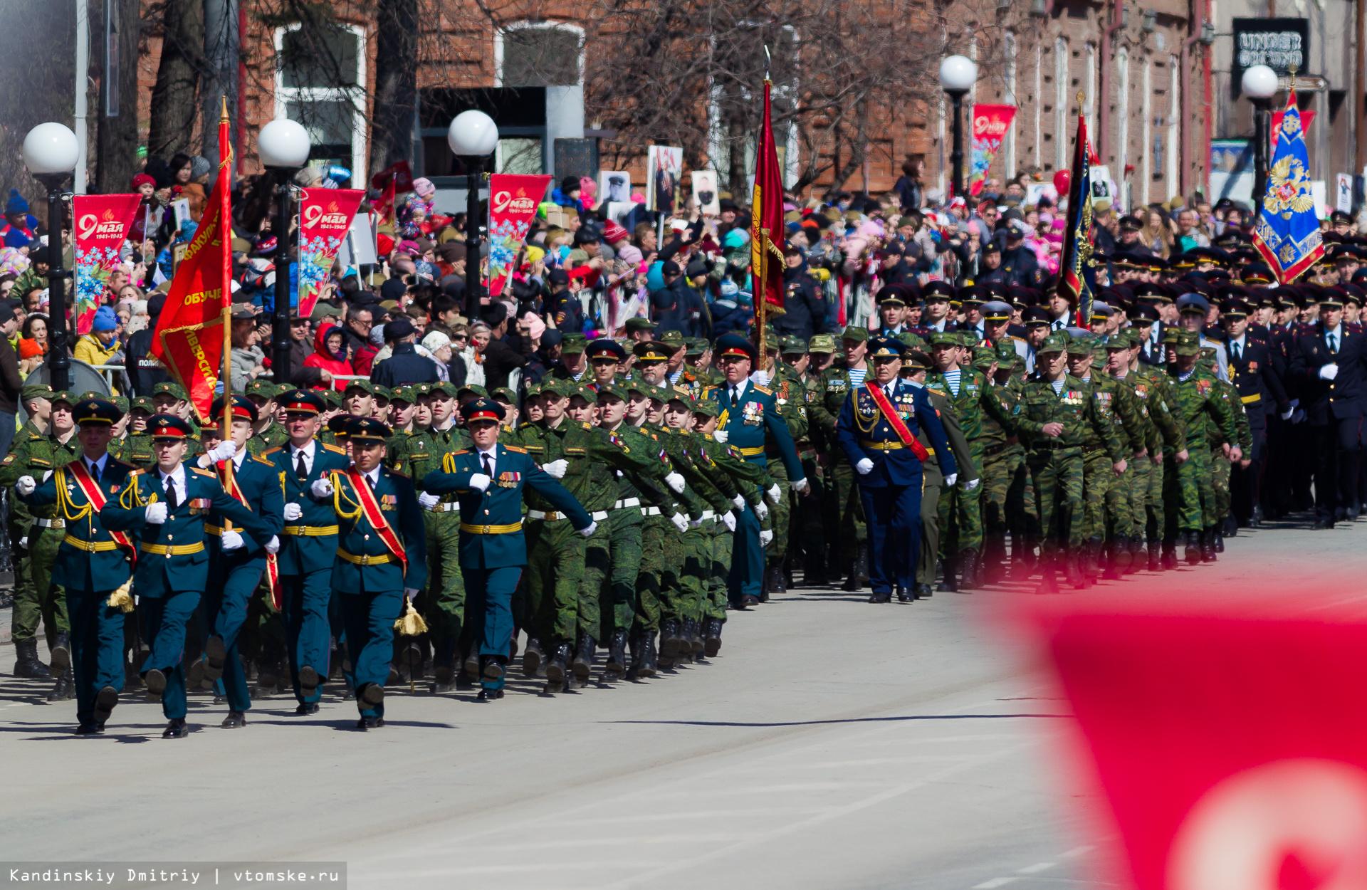 Победный май: как в Томске прошел торжественный парад