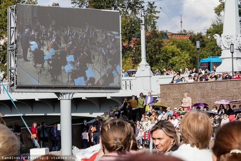 Филармония отменила июньские концерты на набережной Ушайки