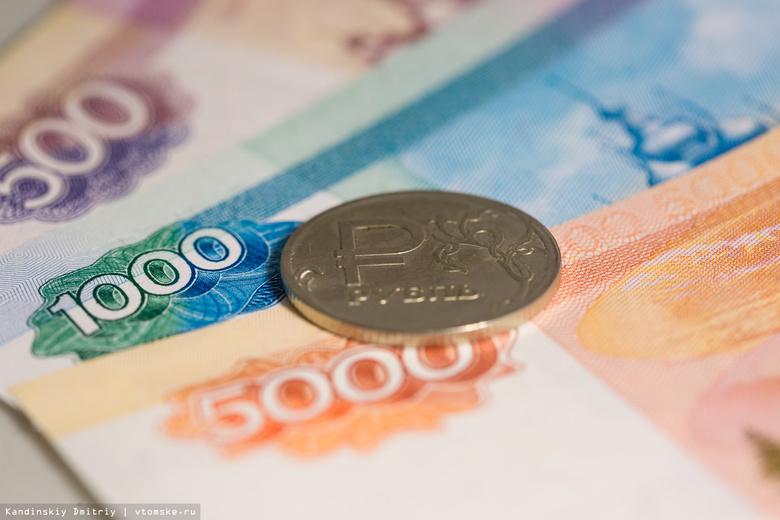 Два бюджета области хранятся на счетах физлиц в томских банках