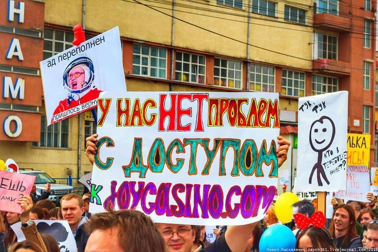 Суд признал незаконным отказ мэрии в проведении Монстрации в Томске