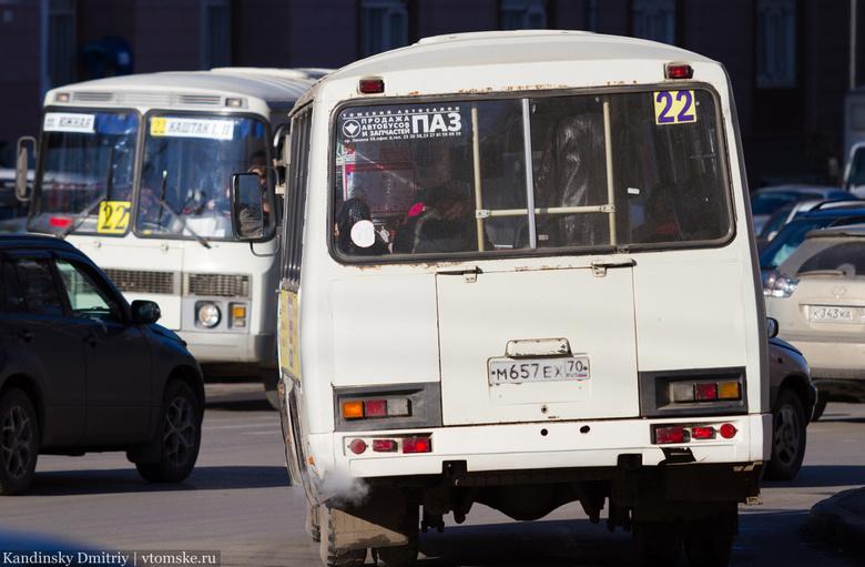 Кондуктор, ГЛОНАСС и дресс-код: какими станут томские маршрутки после 1 декабря