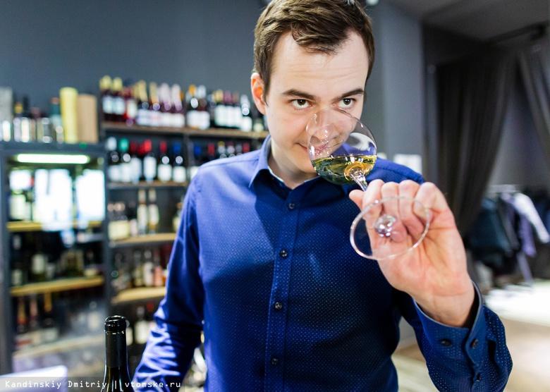 С вином нужно общаться: работа сомелье