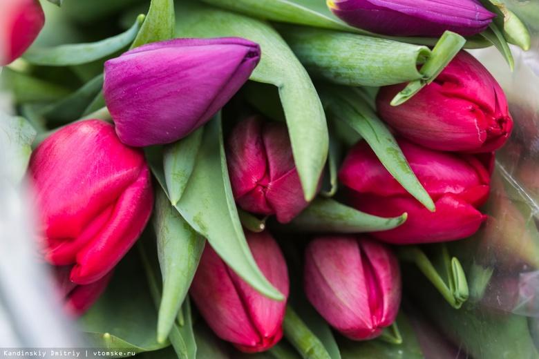 День всех влюбленных 14 февраля: особенности праздника и его история