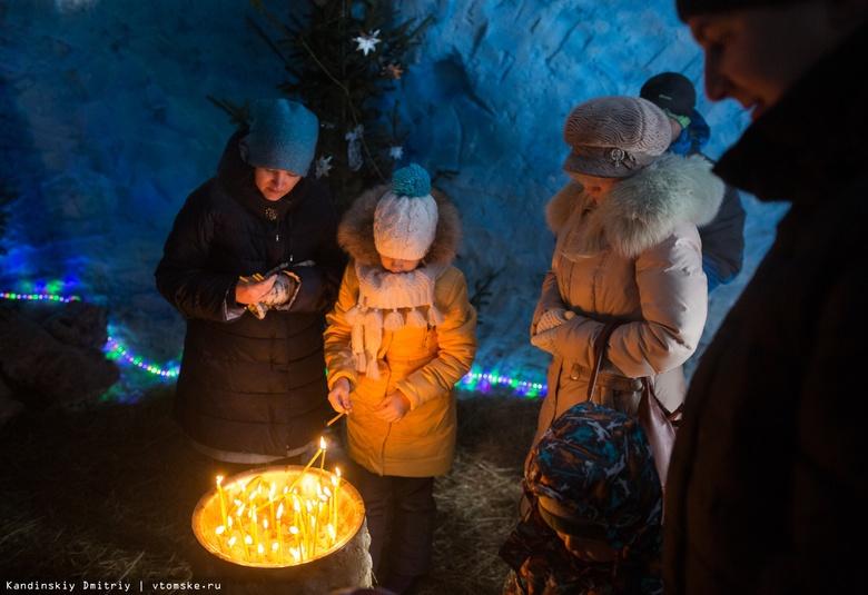Гадания, богослужения и колядки: Рождественские мероприятия в Томске
