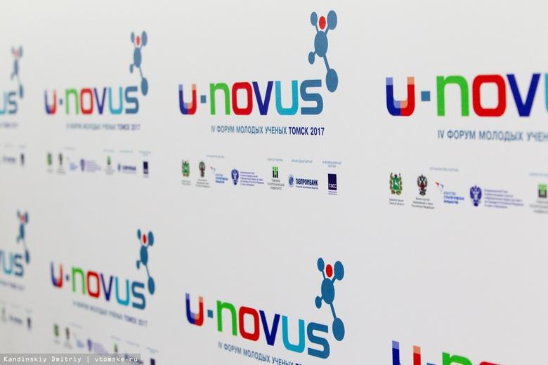 Специальное мобильное приложение разработали в Томске для участников U-NOVUS