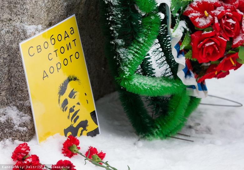 Томичи почтили память убитого 4 года назад политика Бориса Немцова