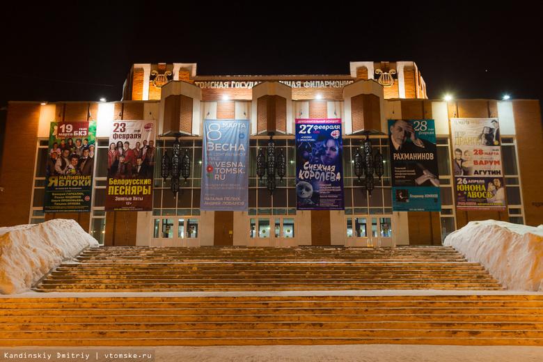К 70-летию филармонии в Томске поставят оперу «Ермак»