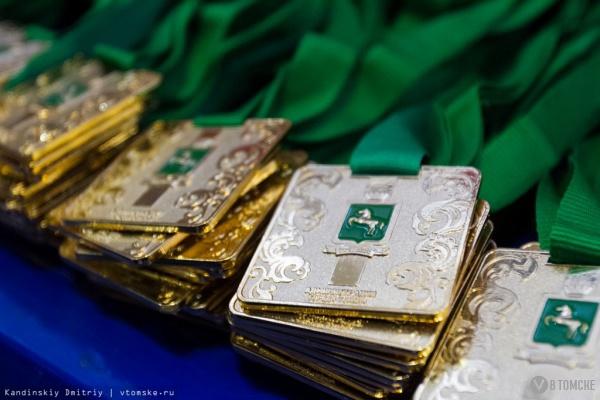 Более 1 тыс медалей завоевали томские спортсмены в 2018г