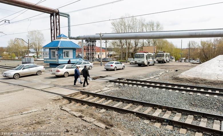 Ратнер предложил в 2022г найти решение транспортной проблемы Степановки