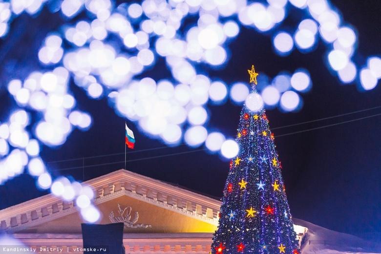 Работу новогодней иллюминации в Томске продлили до февраля