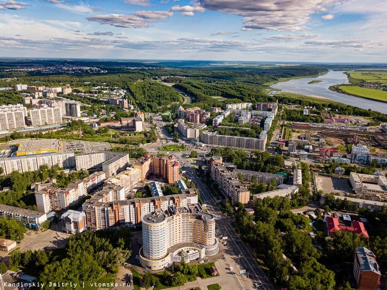 Ремонт дороги начался на Транспортной площади в Томске