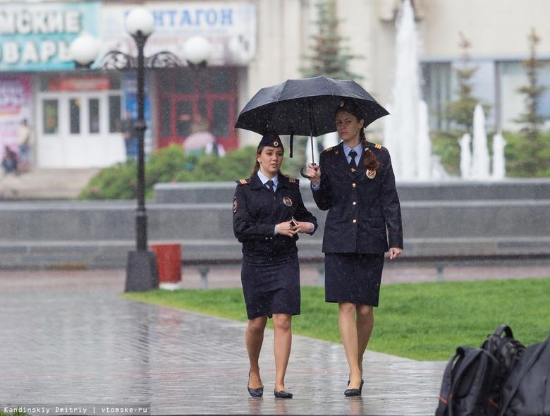 Похолодание и дожди сохранятся в Томске до конца июня