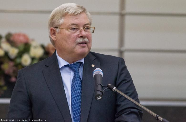 Жвачкин согласился возглавить список «ЕР» на выборах в томскую облдуму