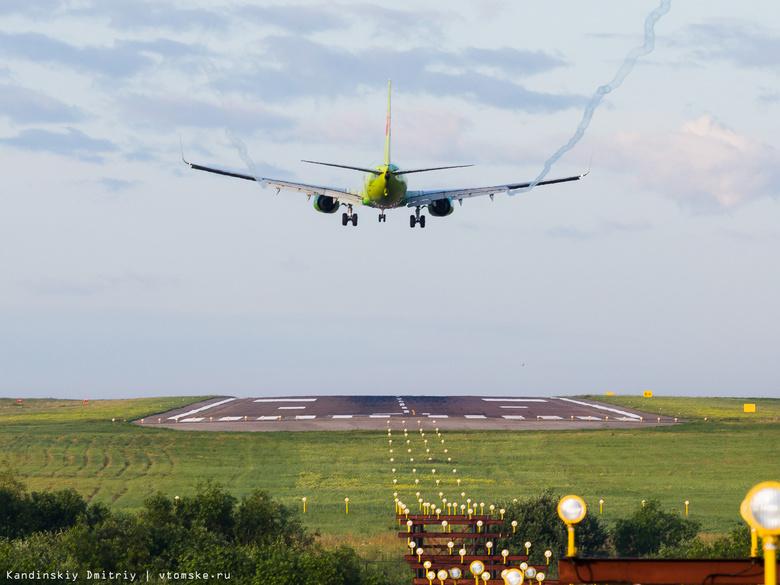 Пассажиропоток аэропорта Томска в мае 2017г вырос на 32 % по сравнению с маем 2016г