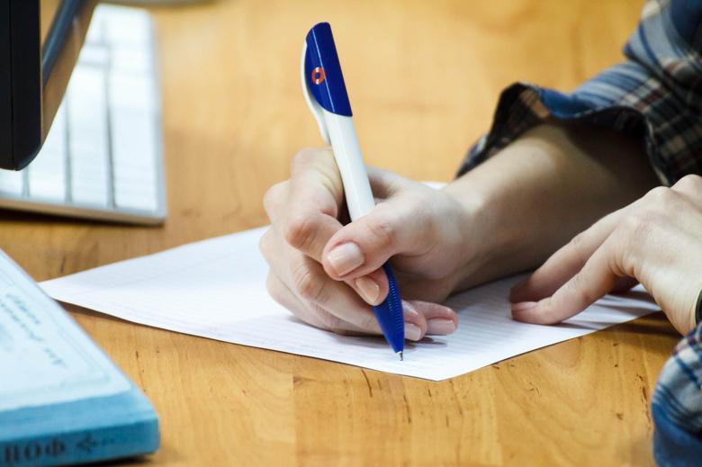 Писать всех онлайн