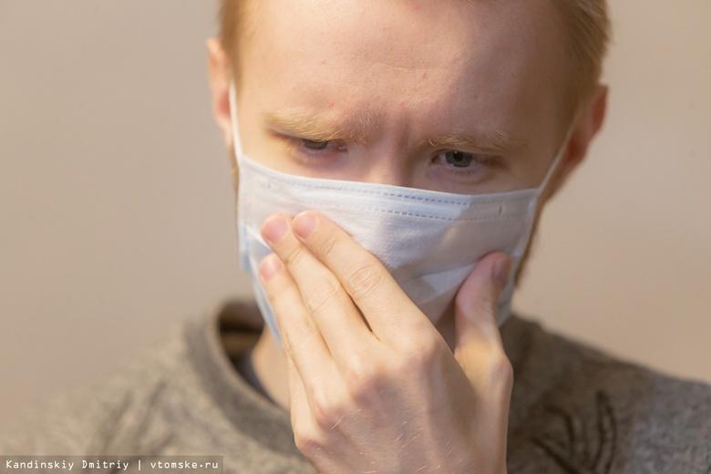 Жизнь без запаха