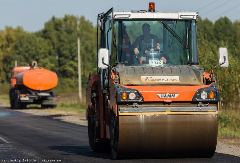 Более 0,5 млрд руб выделено на ремонт дорог в районах Томской области
