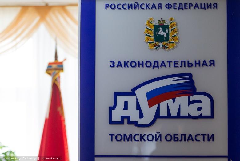 Единоросс Степан Михайлов победил на довыборах в облдуму по Кетскому округу