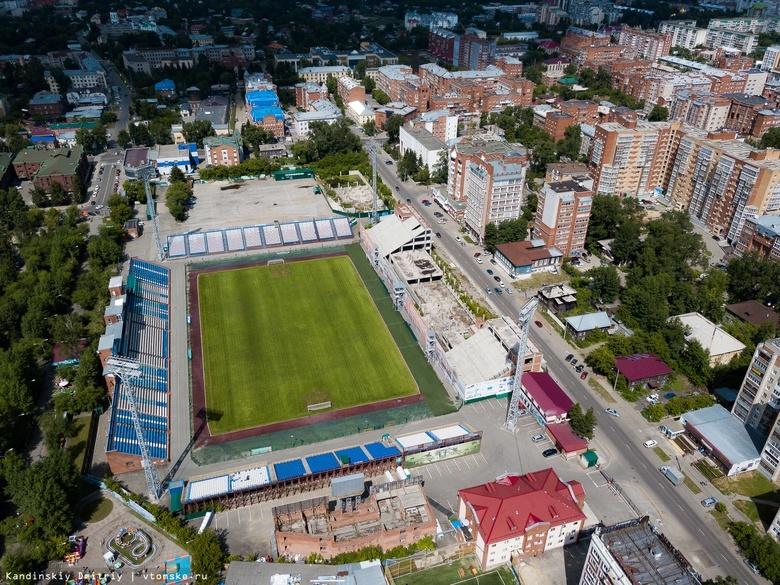 «Томь» проиграла «Оренбургу» на домашнем поле со счетом 1:2