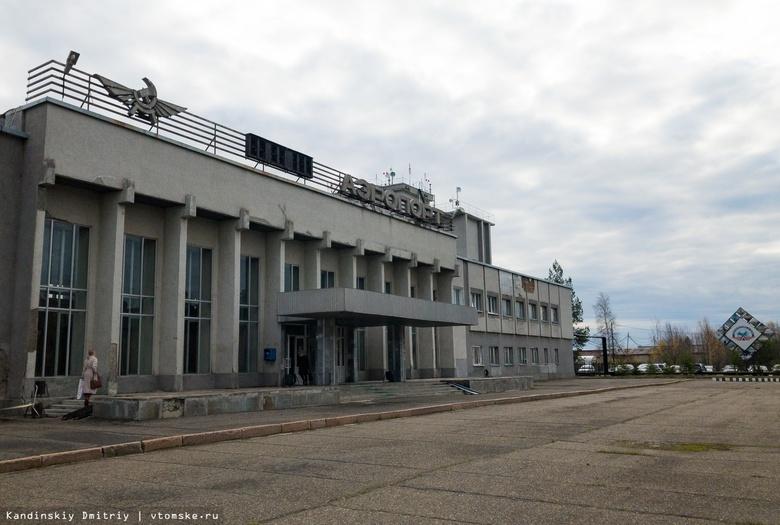 Аэропорт Стрежевого. Архивное фото
