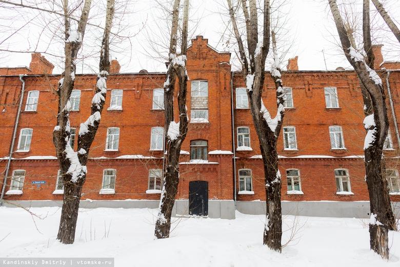 Город историй: Красные казармы