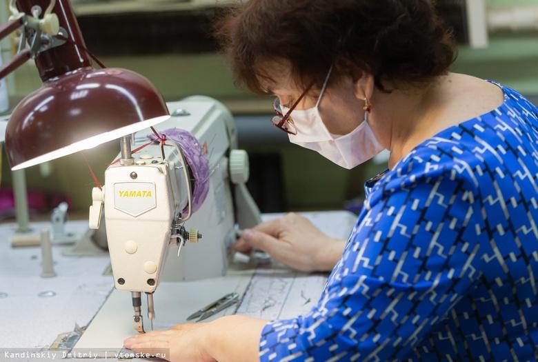 От нарядов — к маскам: как томские швеи помогают в борьбе с вирусом