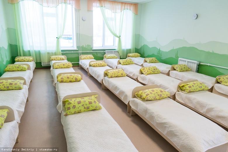 Почти 60 групп в томских детсадах закрыты на карантин по COVID. Болеют более 100 детей