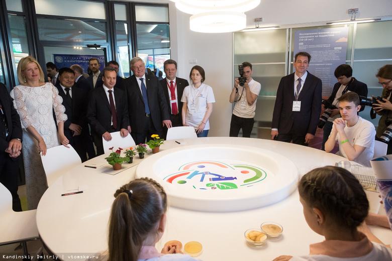 Детский технопарк «Кванториум» открылся в Томске