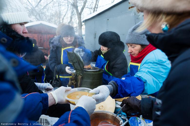 Милосердие для каждого: как в Томске помогают бездомным